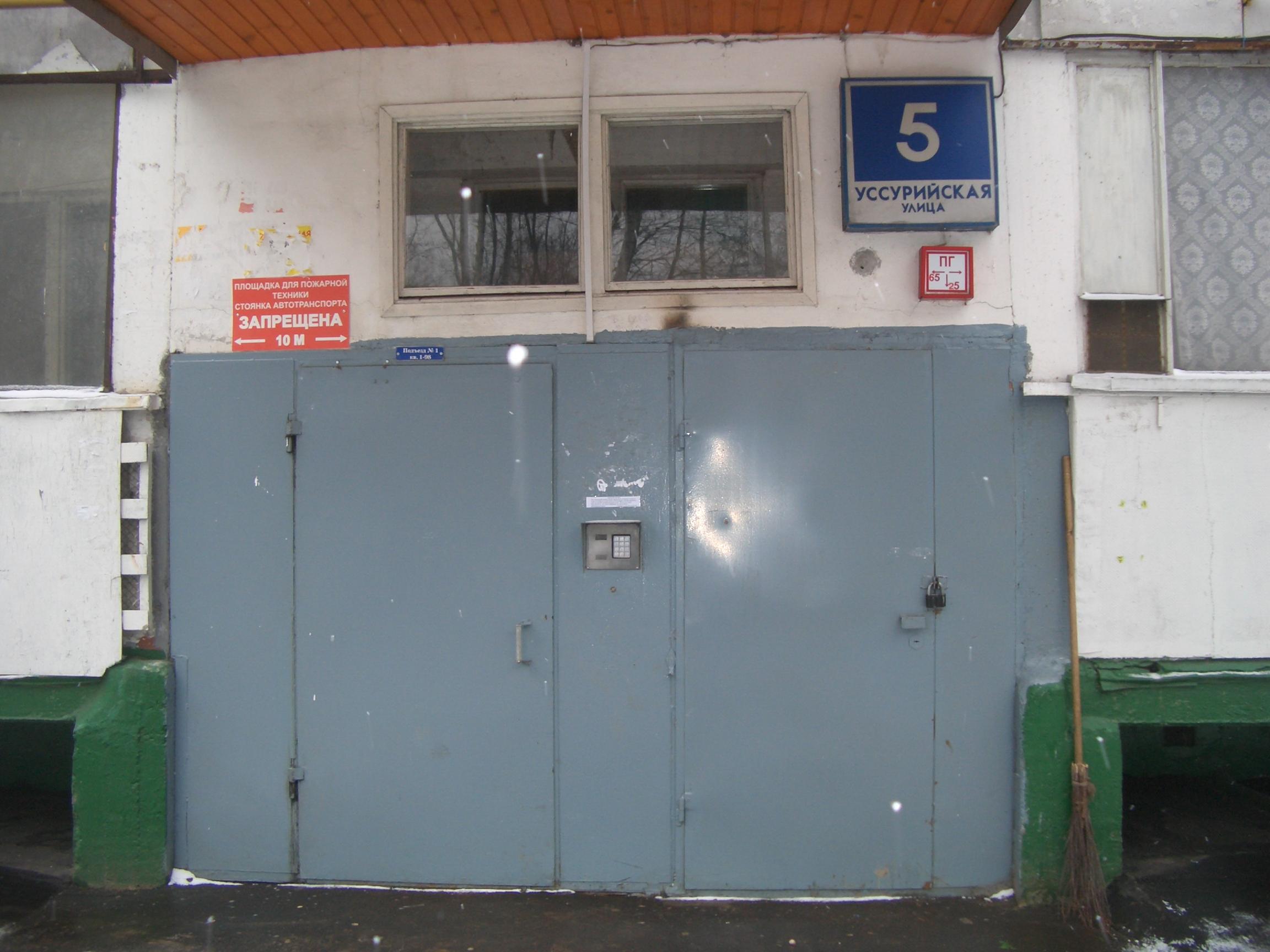 установить железную дверь в подъезд с домофоном красноармейск московская область